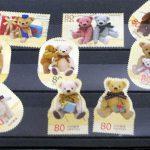 テディベアの記念切手
