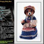 熊のブリキのおもちゃ の動画